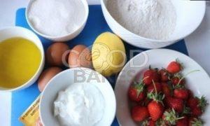 Йогуртовый пирог с клубникой рецепт шаг 1