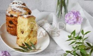 Куличи-краффины с орехами и изюмом рецепт шаг 9