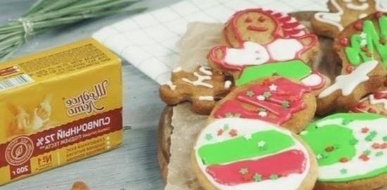 Пасхальное печенье кулинарный рецепт