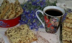 Пирог с джемом и орехами кулинарный рецепт