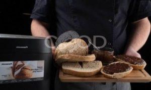 Пшенично-ржаной хлеб с шоколадной пастой рецепт шаг 8