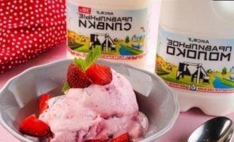 Клубничное мороженое с мятой кулинарный рецепт