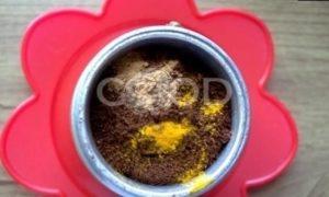 Мороженое «Кофе с бальзамом и сливками» рецепт шаг 1