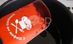 Мороженое «Red Wine» рецепт шаг 1