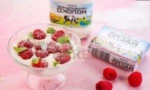 Творожный десерт с малиной рецепт шаг 6