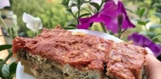 Запеканка «Дружба» кулинарный рецепт
