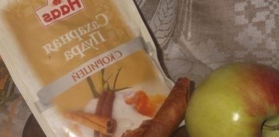 Яблочная пастила кулинарный рецепт