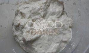 Хлеб «Люцернский» (Lucerne bread) рецепт шаг 1
