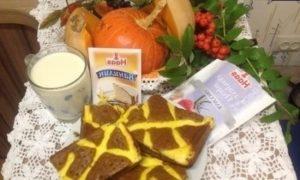 Тыквенный пирог кулинарный рецепт
