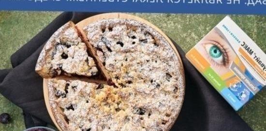 Савойский пирог с черникой кулинарный рецепт