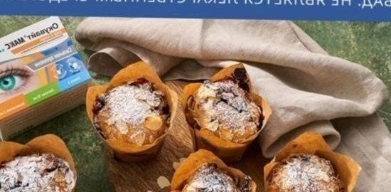 Творожные маффины с черникой кулинарный рецепт