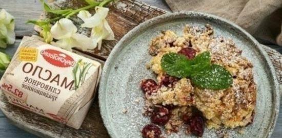 Вишневый крамбл кулинарный рецепт
