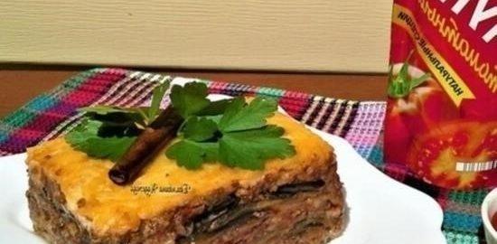 Мусака — греческая запеканка из овощей, мясного фарша и сыра кулинарный рецепт