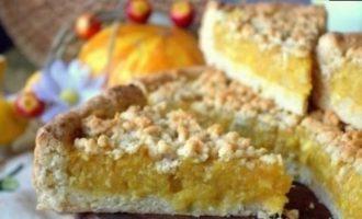 Пирог с тыквенно-цитрусовой начинкой кулинарный рецепт