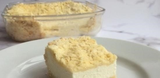 Королевская ватрушка кулинарный рецепт