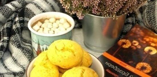 Лимонно-морковное печенье кулинарный рецепт